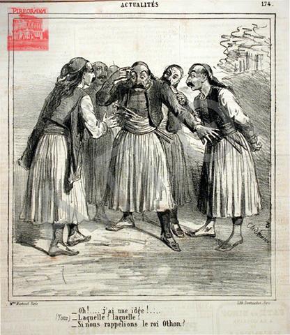 12 οκτ. 1862